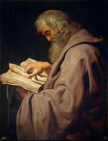St. Simon the Zealot, Apostle